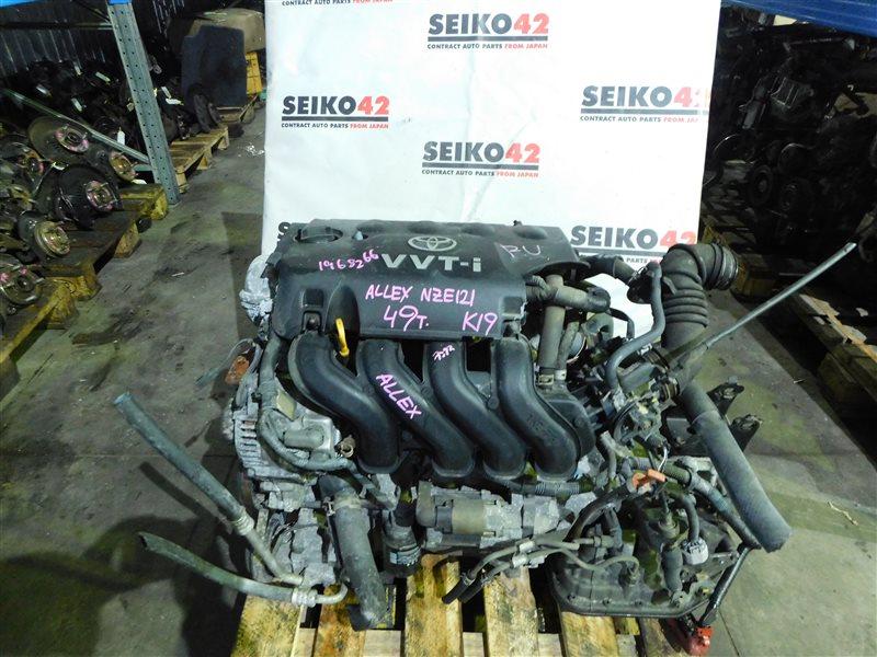 Генератор Toyota Allex NZE121 1NZ-FE (б/у)