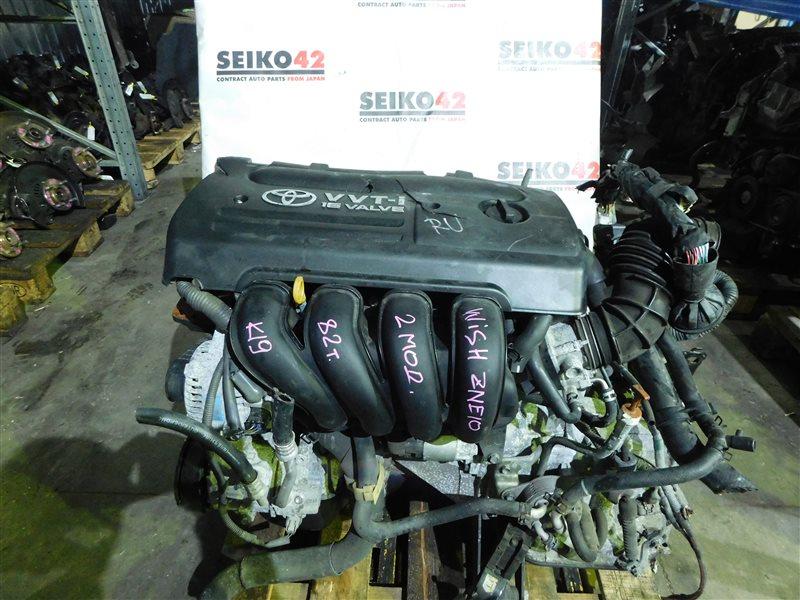 Генератор Toyota Wish ZNE10 1ZZ-FE 2 модель (б/у)