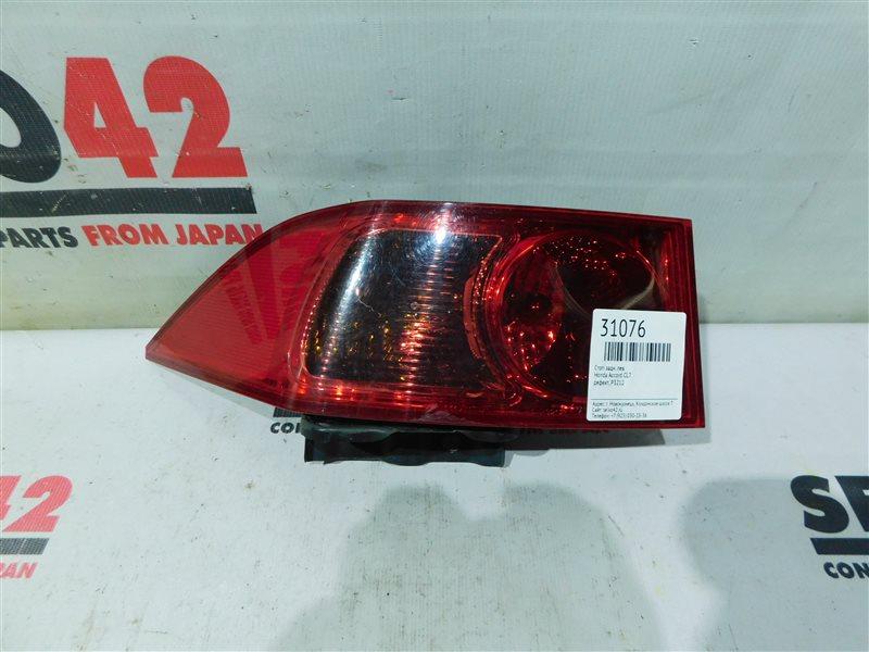 Стоп Honda Accord CL7 задний левый (б/у)