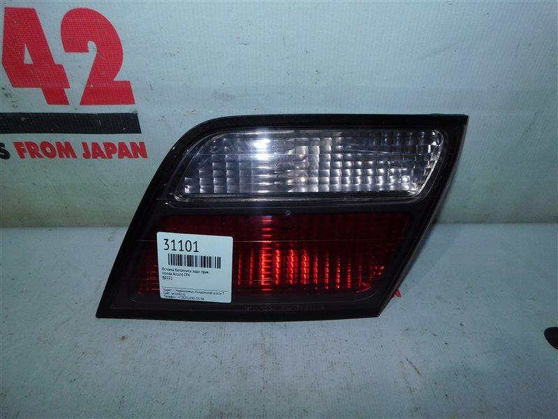 Вставка багажника Honda Accord CF4 задняя правая (б/у)