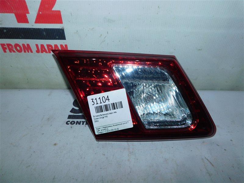 Вставка багажника Subaru Exiga YA5 задняя левая (б/у)