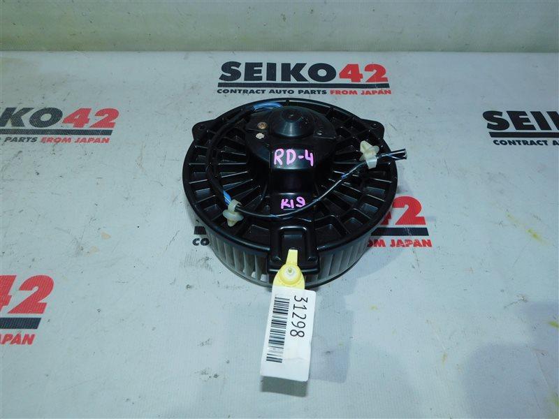 Мотор печки Honda Cr-V RD4 (б/у)