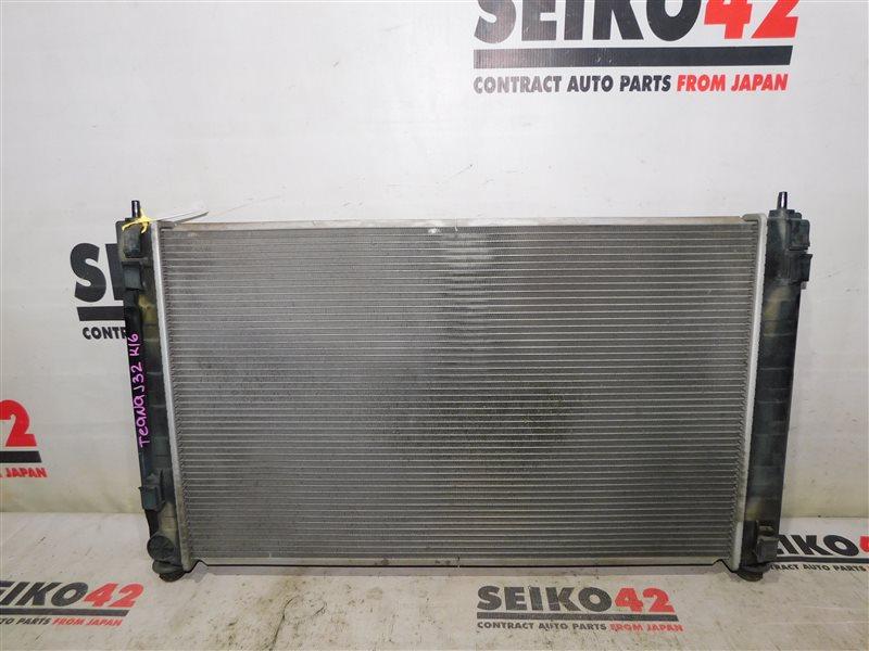 Радиатор охлаждения двигателя Nissan Teana J32 VQ25DE (б/у)