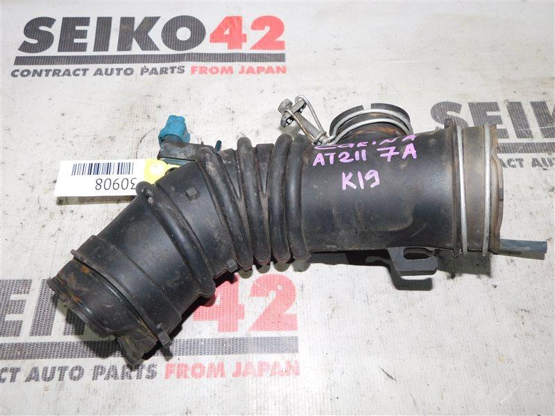Патрубок воздухозаборника Toyota Carina AT211 7A-FE (б/у)