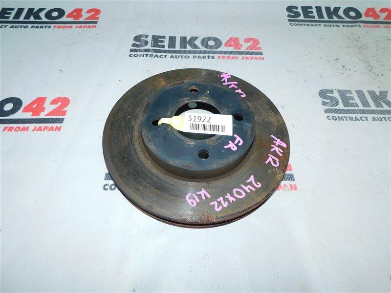 Диск тормозной Nissan March AK12 передний правый (б/у)
