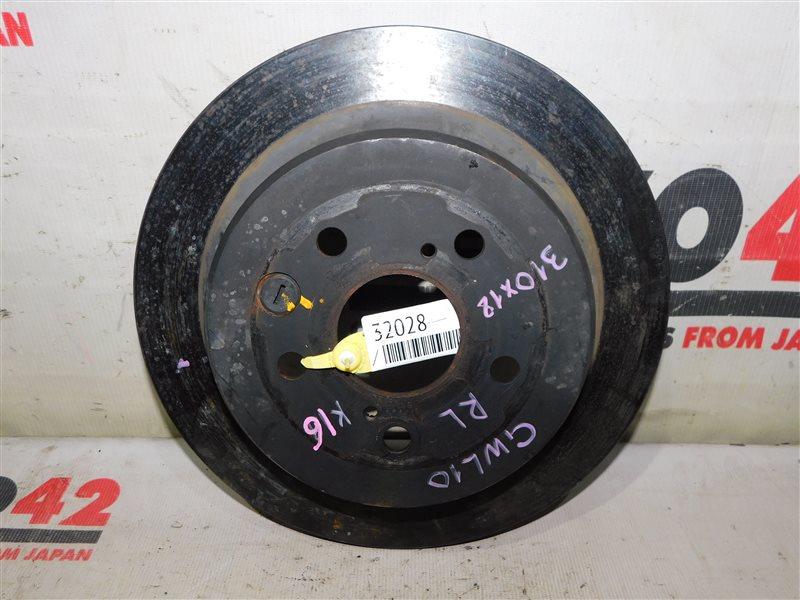 Диск тормозной Lexus Gs450H GWL10 2GR-FXE задний (б/у)