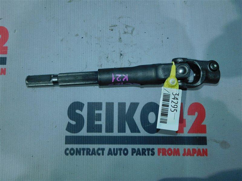 Карданчик рулевой Suzuki Swift ZC72S K12B (б/у)