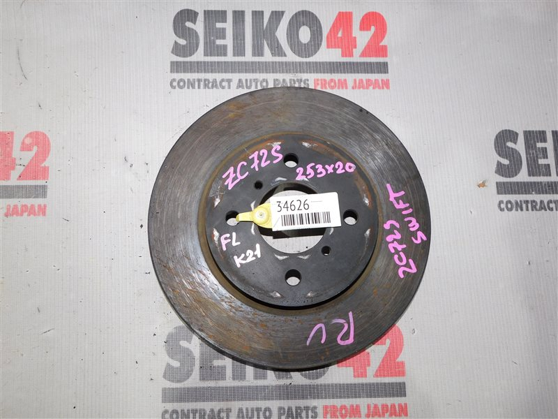 Диск тормозной Suzuki Swift ZC72S передний (б/у)