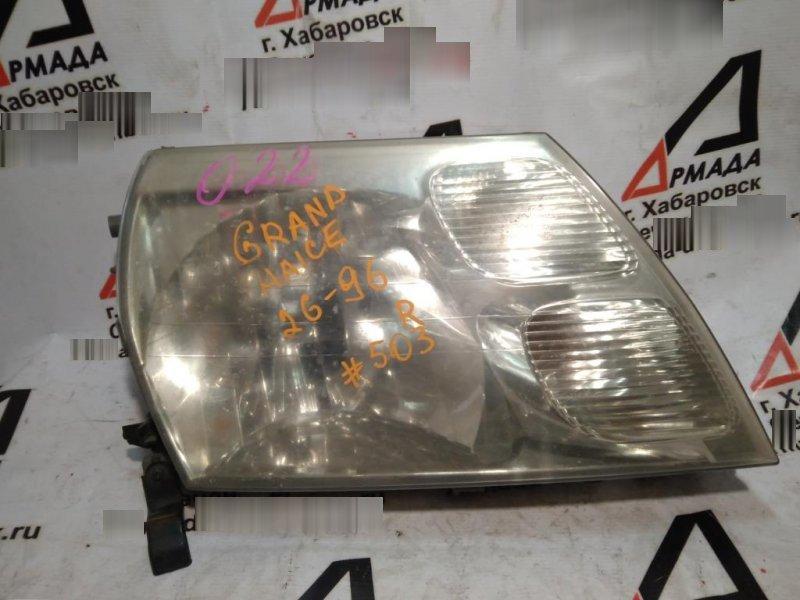 Фара Toyota Grand Hiace KCH10 передняя правая (б/у)