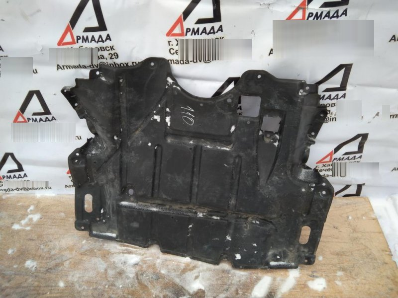 Защита двигателя Toyota Mark Ii GX110 (б/у)