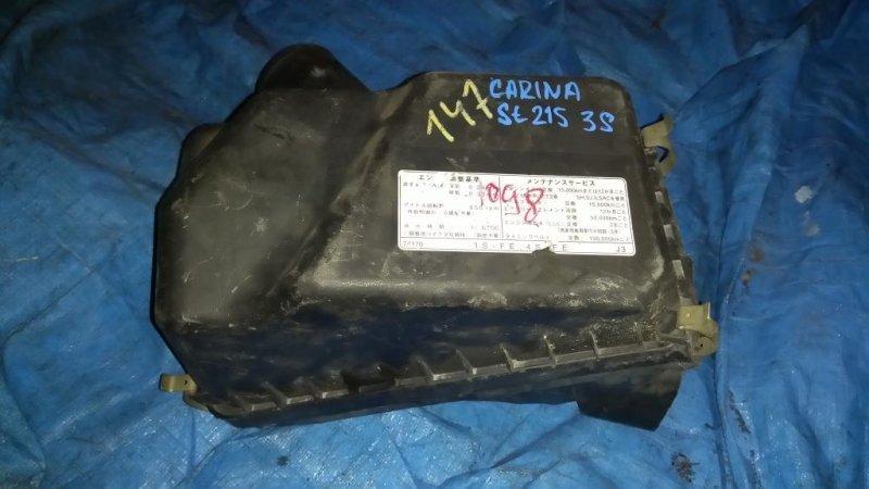 Корпус воздушного фильтра Toyota Carina ST215 (б/у)