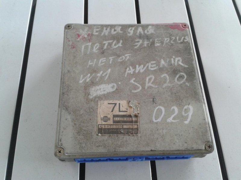 Блок управления efi Nissan Avenir PW11 (б/у)