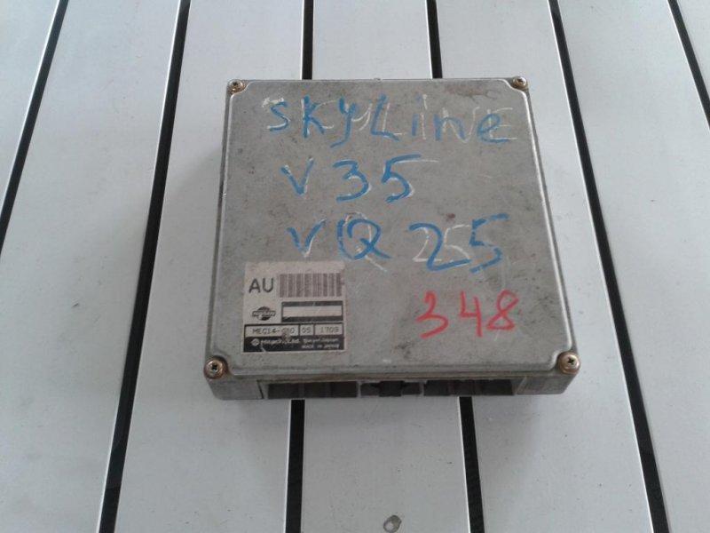 Блок управления efi Nissan Skyline V35 (б/у)
