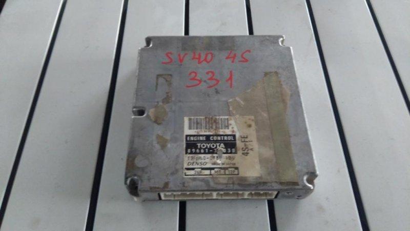 Блок управления efi Toyota Camry SV40 (б/у)