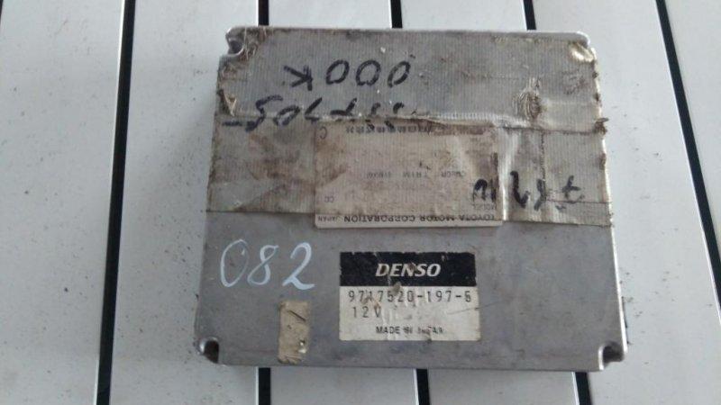 Блок управления efi Toyota Vista Ardeo SV50 (б/у)
