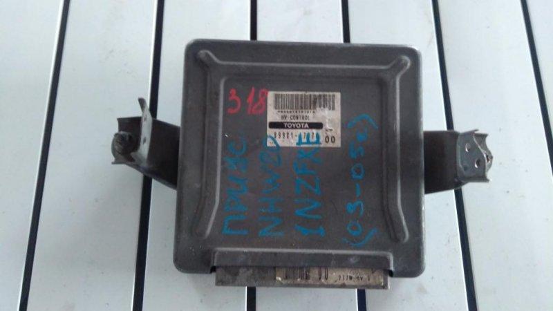 Блок управления efi Toyota Prius NHW20 (б/у)