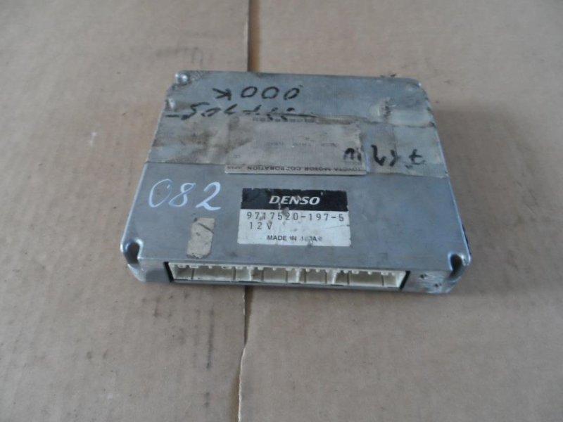 Блок управления efi Toyota Vista Ardeo SV50 1997 (б/у)