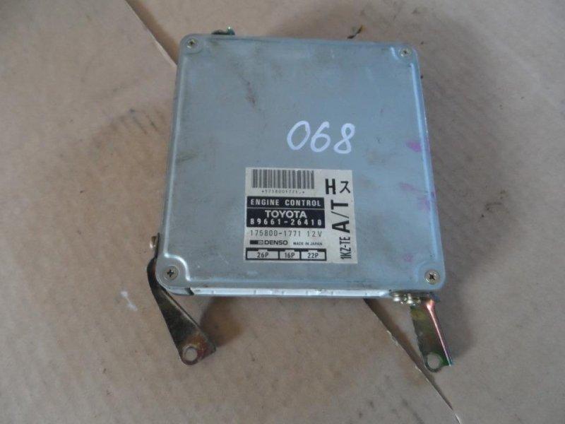 Блок управления efi Toyota Regius KZH106 1997 (б/у)