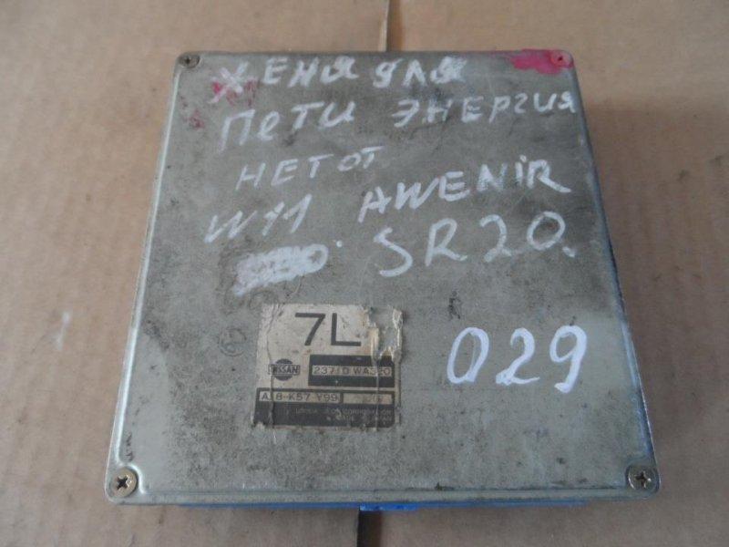 Блок управления efi Nissan Avenir PW11 1998 (б/у)