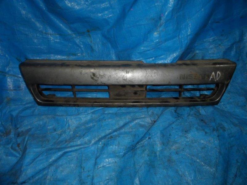 Решетка радиатора Nissan Ad VFGY10 1993 (б/у)