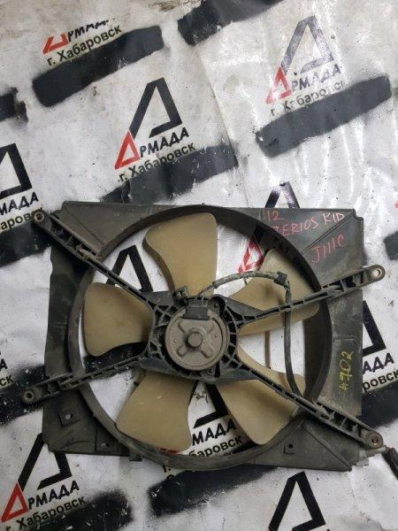 Вентилятор радиатора кондиционера Daihatsu Terios Kid J111C EFDEM (б/у)