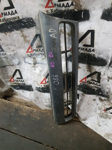Решетка радиатора Nissan Ad VENY11 QG18DE (б/у)