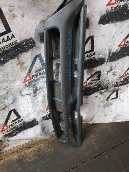 Решетка радиатора Nissan Ad VFY11 QG18DE (б/у)
