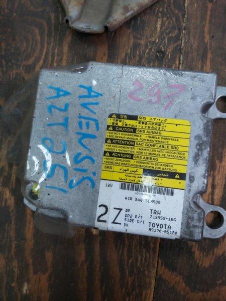 Блок управления airbag Toyota Avensis AZT251 2AZFSE (б/у)