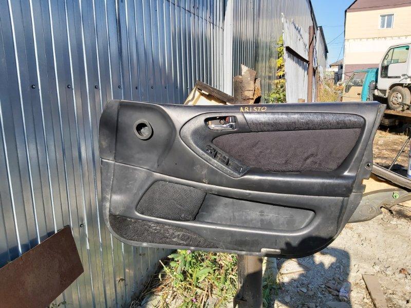 Дверная карта Toyota Aristo JZS147 2JZGTE передняя правая (б/у)