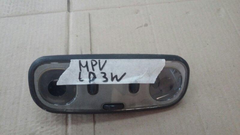 Светильник салона Mazda Mpv LW3W AJ (б/у)
