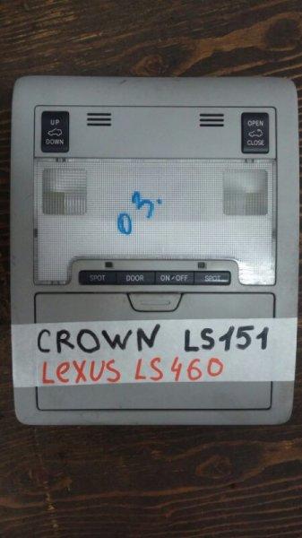 Светильник салона Lexus Gx460 URJ150 1GRFE передний (б/у)