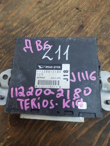 Блок управления efi Daihatsu Terios Kid J111G EF (б/у)