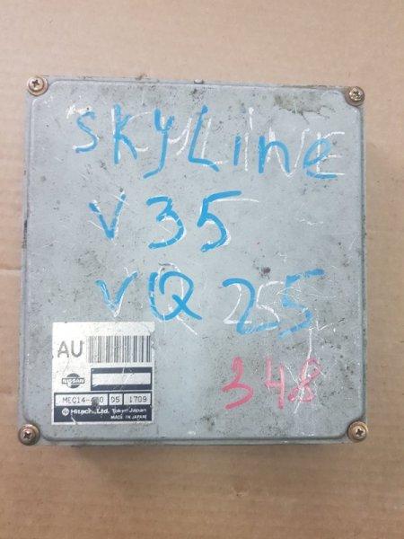 Блок управления efi Nissan Skyline V35 VQ25 (б/у)