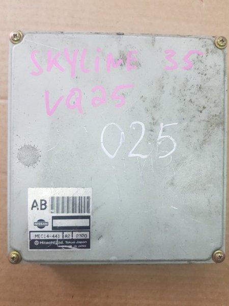 Блок управления efi Nissan Skyline NV35 VQ25 (б/у)