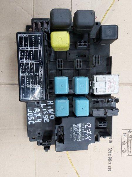 Блок предохранителей Hino Liesse RX4 J05C (б/у)