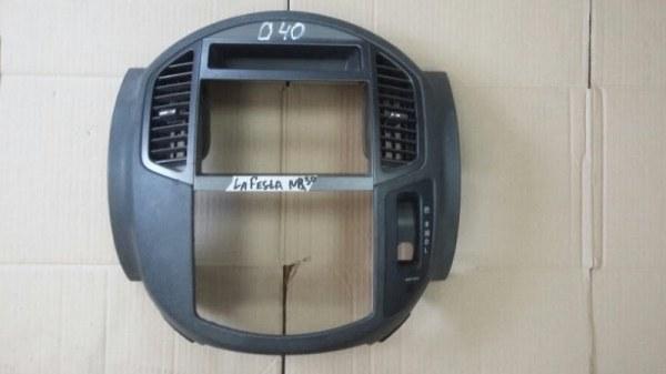 Консоль центральная Nissan Lafesta NR30 (б/у)
