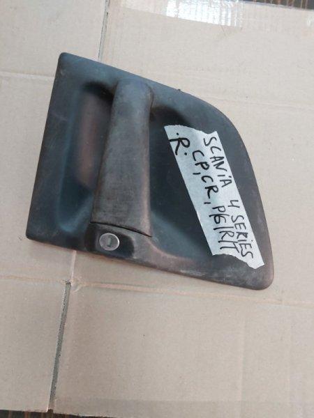 Ручка двери внешняя Scania 4 Series CP передняя правая (б/у)