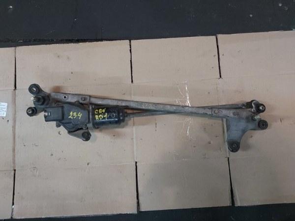 Трапеция дворников Honda Cr-V RD1 B20B передняя (б/у)