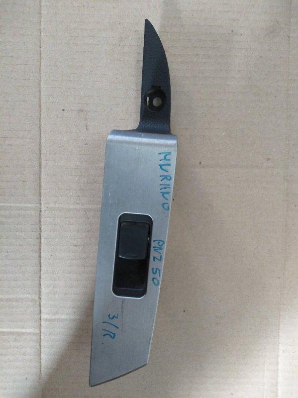 Пульт стеклоподъемника Nissan Murano PNZ50 задний правый (б/у)