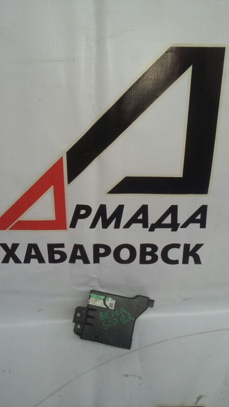 Блок управления кондиционером Toyota Belta KSP92 (б/у)
