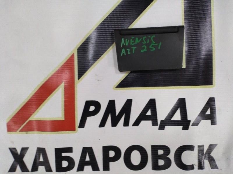 Подстаканник Toyota Avensis AZT251 (б/у)