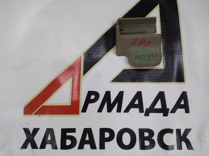 Заглушка Toyota Avensis AZT251 передняя правая (б/у)