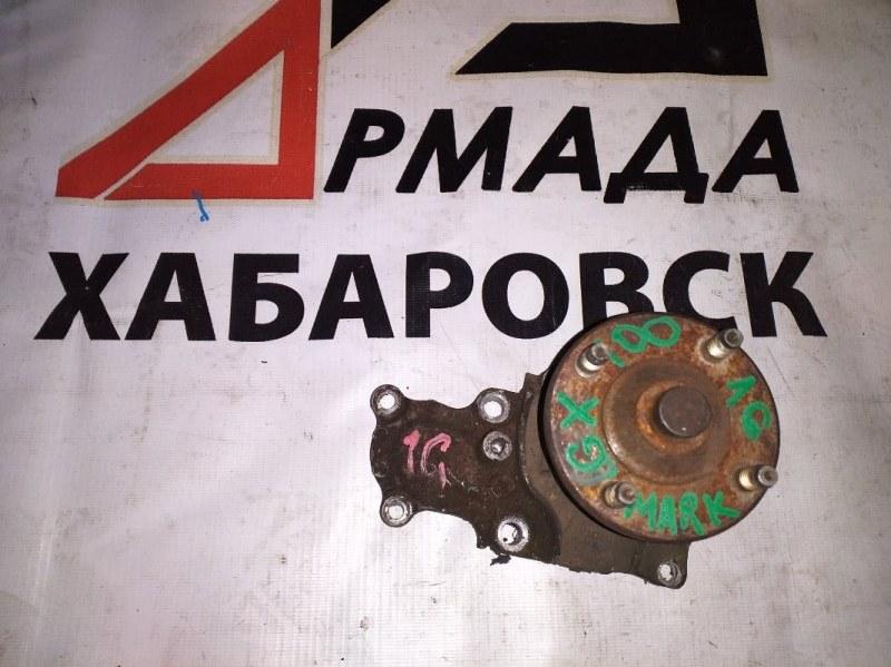 Помпа водяная Toyota Mark 2 GX100 1G (б/у)