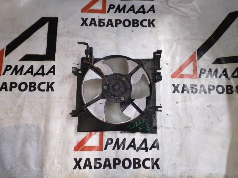 Вентилятор радиатора Subaru Legacy BL5 EJ20 правый (б/у)