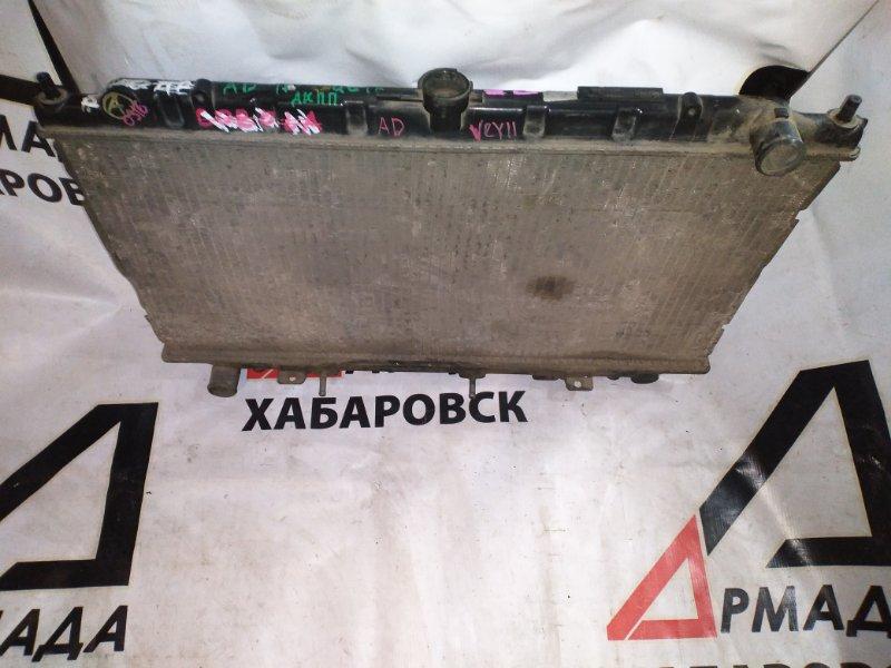 Радиатор основной Nissan Ad VEY11 QG18 (б/у)