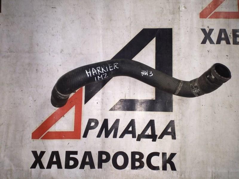 Патрубок системы охлаждения Toyota Harrier ACU10 1MZ нижний (б/у)