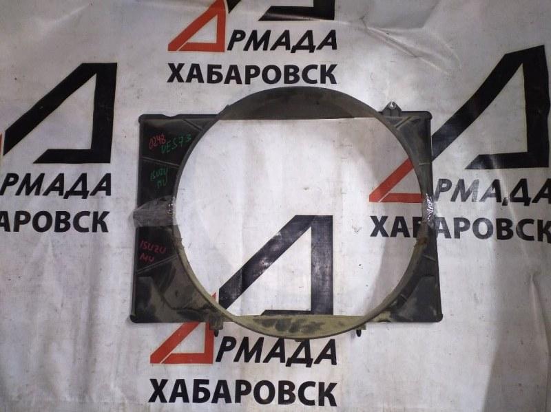 Диффузор радиатора Isuzu Mu UES73 4JX1 (б/у)