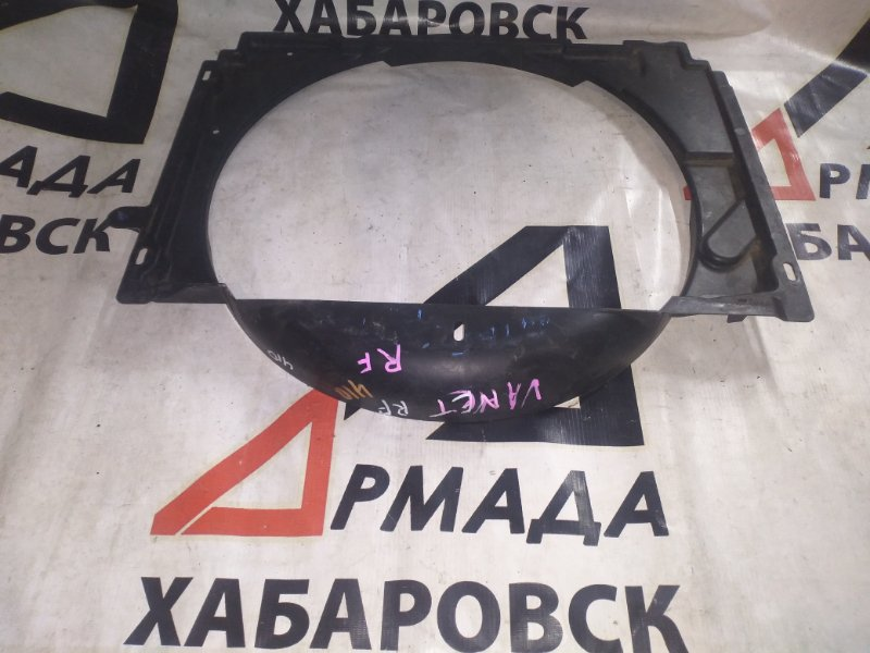 Диффузор радиатора Nissan Vanette SKF2MN RF-T (б/у)