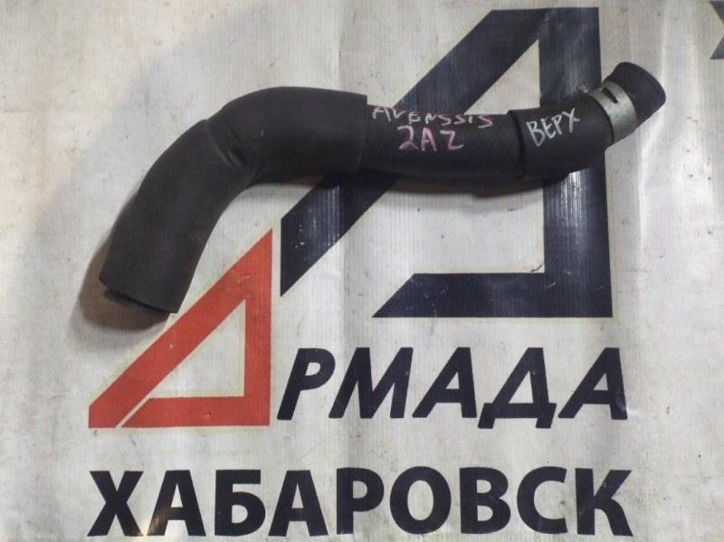 Патрубок системы охлаждения Toyota Avensis AZT251 2AZFSE верхний (б/у)