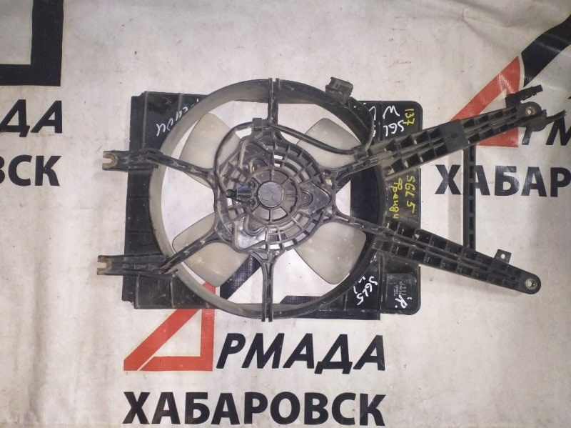Вентилятор радиатора Mazda Bongo Friendee SGL5 WL правый (б/у)
